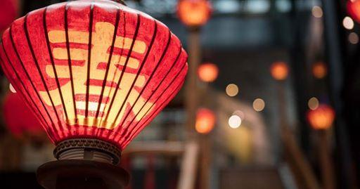 Ravenna festeggia il Capodanno cinese al Mar